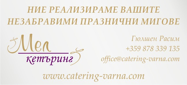MelCatering